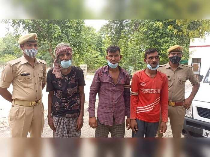 गुजरात से भगाकर फिरोजाबाद लाया, फिर धर्म परिवर्तन कर किया निकाह
