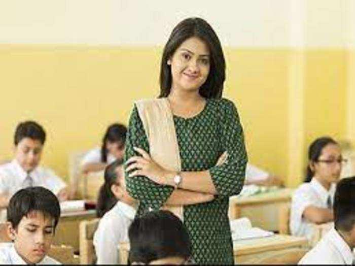 up 69000 shikshak bharti latest news: teacher bharti 69000 latest news :  69000 शिक्षक भर्ती ताजा समाचार - Navbharat Times