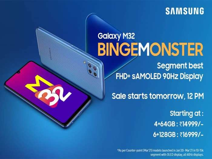 Samsung Galaxy M32 First Sale In India