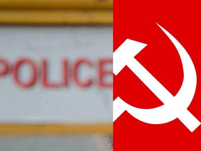 cpim police