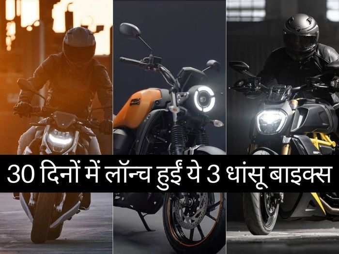 yamaha fz-x to 2021 bmw s 1000 r to bs6 ducati diavel 1260 here are three latest motorcycles in june 2021 in india