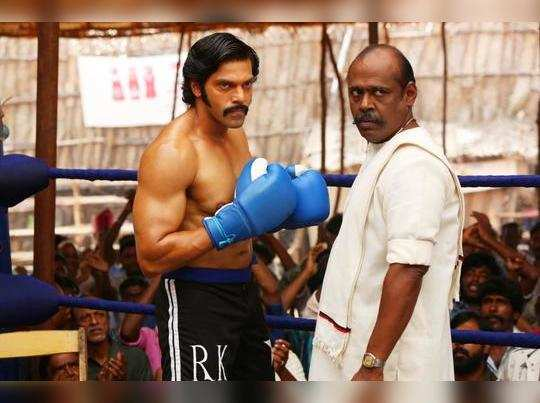 sarpatta parambarai: ஓடிடிக்கு கை மாறிய சார்பட்டா பரம்பரை திரைப்படம்: ஏமாற்றத்தில் ரசிகர்கள்! - pa ranjith sarpatta parambarai movie release update   Samayam Tamil