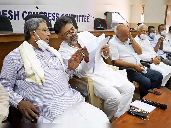 Bengaluru: Senior Congress leader S Siddaramaiah, KPCC President DK Shivakumar a...