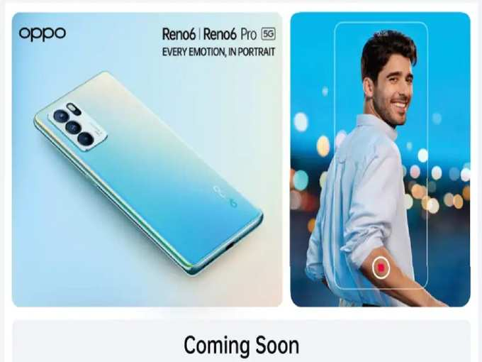 Oppo Reno 6 and Oppo Reno 6 Pro India Launch Price Specs 1