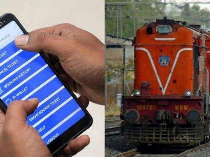 Confirm train tickets