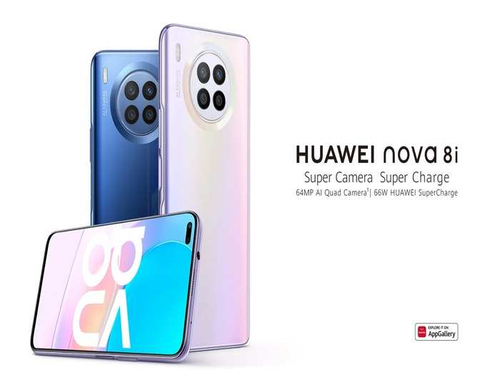 Huawei Nova 8i Full Specifications Price Launch Date