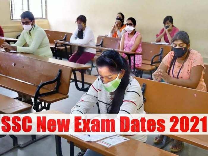 SSC New Exam Dates 2021