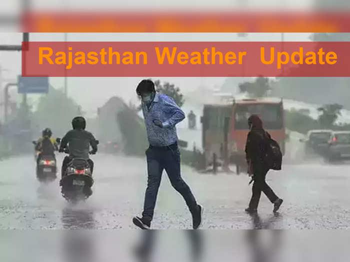 Rajasthan weather Update : अगले तीन दिन में फिर सक्रिय होगा मानसून, प्रदेशवासियों को जल्द मिलेगी राहत