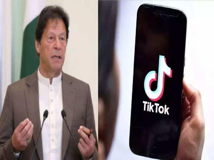 Pakistan Revokes Ban On Chinese App TikTok