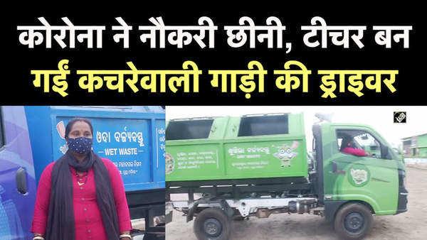 bhubaneswar teacher turns in safaiwala driver during corona pandemic