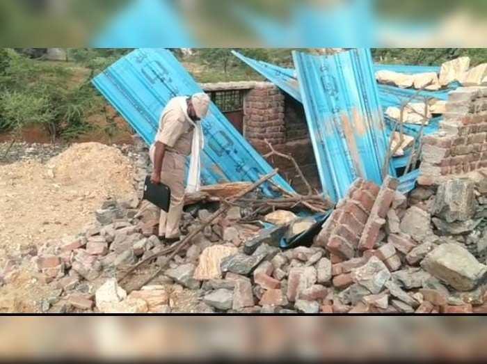 Shocking! महिला का दबंगो ने विस्फोटक लगा उड़ दिया मकान, हद तो तब हो गई, जब पुलिस ने मामला तक दर्ज नहीं किया
