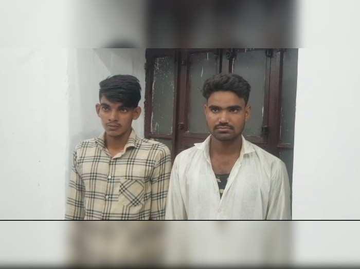 Alwar News: 12 वर्षीय नाबालिग से गैंगरेप करने वाले 2 आरोपी गिरफ्तार, एक अभी भी है फरार