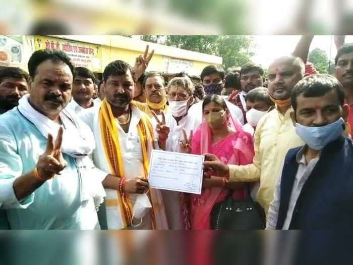 Ayodhya Zila Panchayat: अयोध्या जिला पंचायत में पहली बार खिला कमल, अध्यक्ष पद पर बीजेपी का कब्जा
