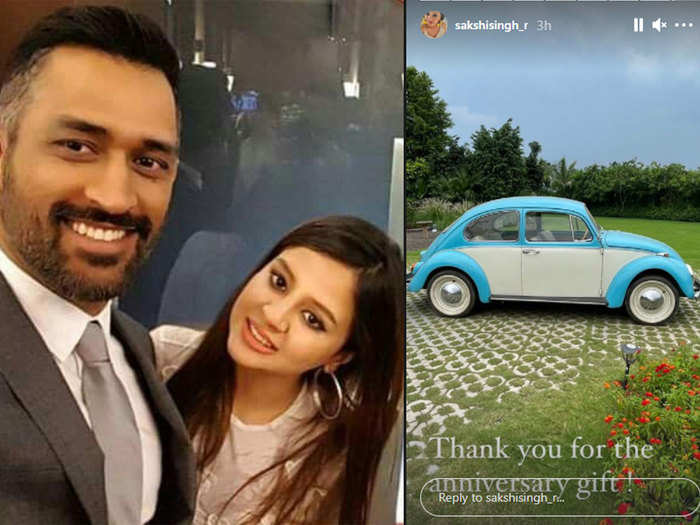 Dhoni-Sakshi Wedding Anniversary: महेंद्र सिंह धोनी ने मैरिज एनिवर्सरी पर गिफ्ट की विंटेज कार, साक्षी धोनी की ऐसी प्रतिक्रिया