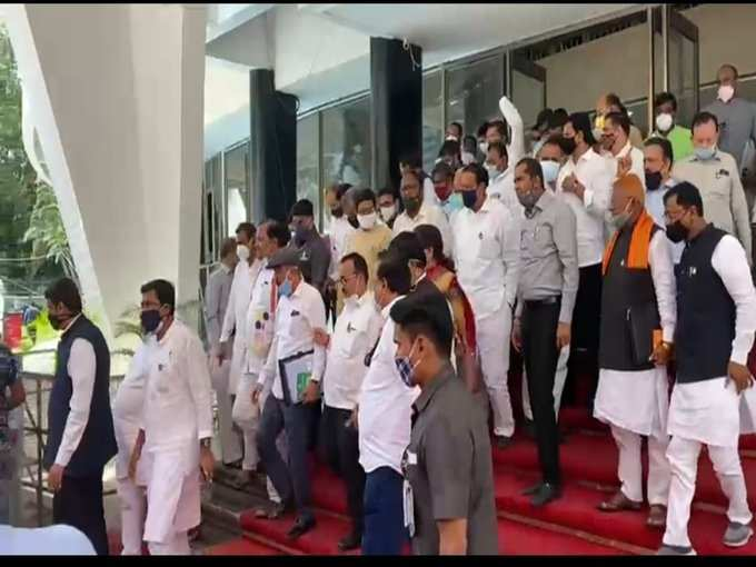 BJP Protest in Assembly