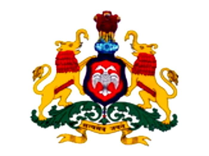 mysore mgnrega recruitment 2021