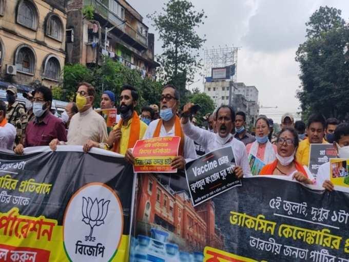 BJP-র পুরসভা অভিযানের খণ্ড চিত্র
