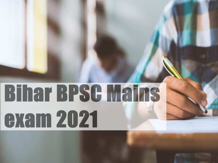 BPSC 66th Mains 2021 Admit Card