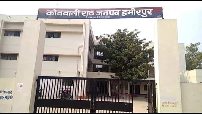 Hamirpur News: जबरन सम्बन्ध बनाने के दबाव पर आरोपी के घर जहर खाकर पहुंची थी दलित छात्रा, दबंगों ने की मारपीट