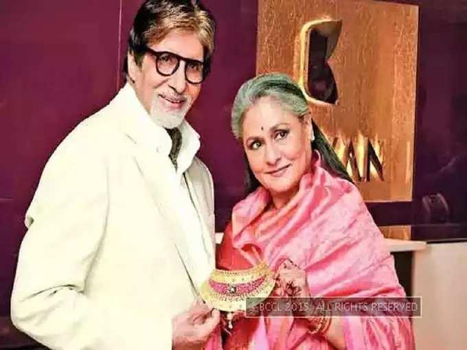 jaya bachchan amitabh bachchan relationship: जेव्हा अमिताभ बच्चन सर्वांसमोर जया यांच्यावर खूप भडकले, बऱ्याचदा महिलांना या समस्येचा करावा लागतो सामना