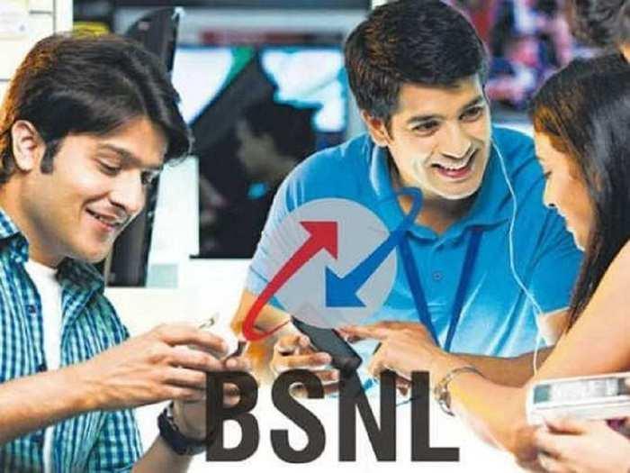 BSNL Rs 398 STV Plan Unlimited Calling Data Benefits