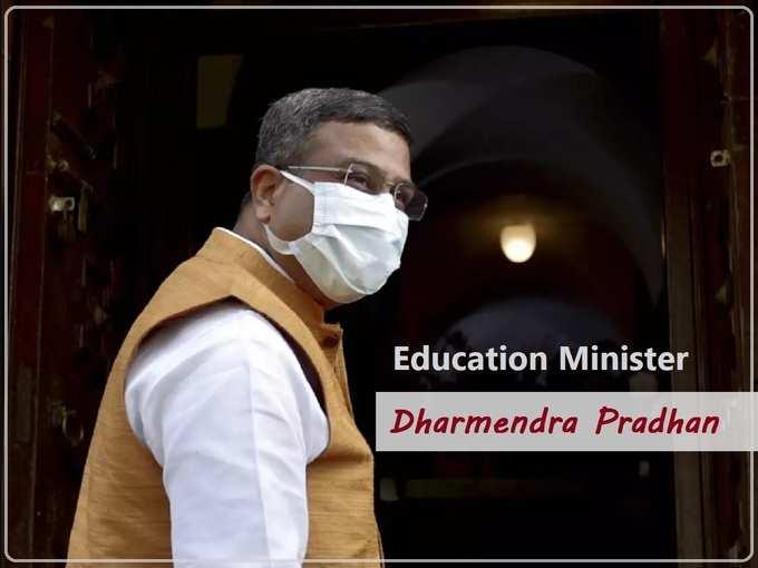 Education Minister Dharmendra Pradhan Profile