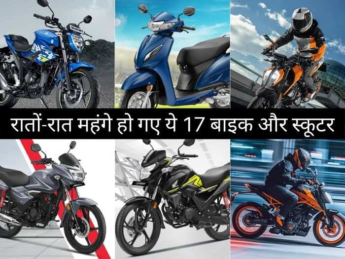 suzuki gixxer series to honda activa 6g to ktm series to suzuki burgman here are list of all 17 scooter and motorcycles that received price hike in july 2021