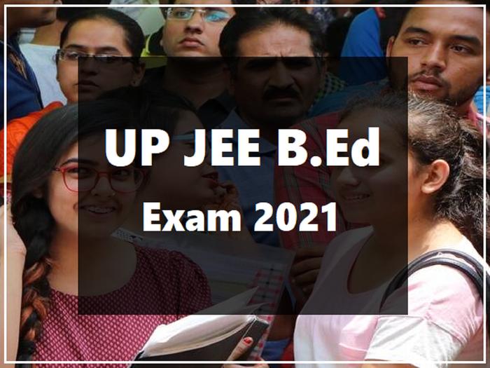 up b.ed exam