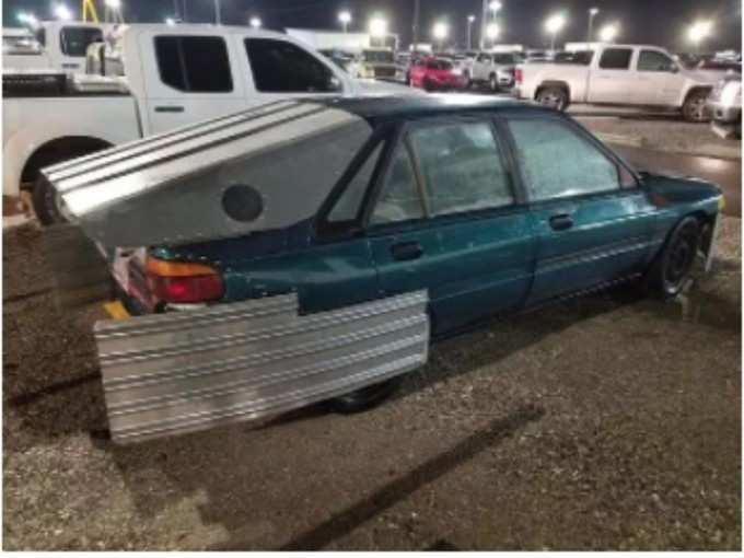कार है या कुछ और?