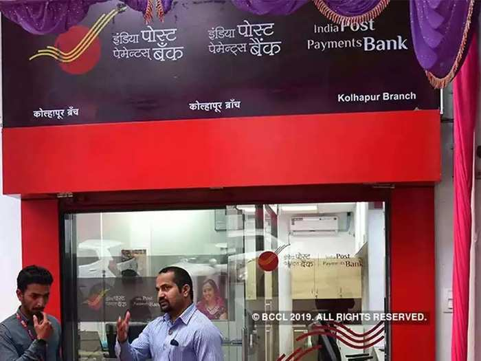 indiapostpaymentbank