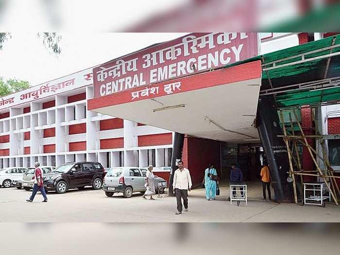 Jharkhand Coronavirus : रिम्स में भर्ती ब्लैक फंगस की महिला मरीज की मौत, इलाज में लापरवाही को लेकर झारखंड हाईकोर्ट तक ने जताई थी नाराजगी