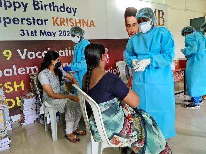Vaccination In Burripalem