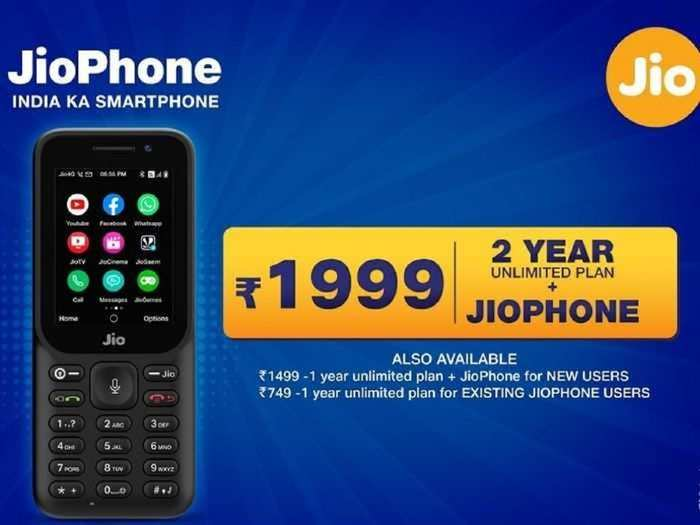 Best Feature Phones Under 2000 Rs In India JioPhone