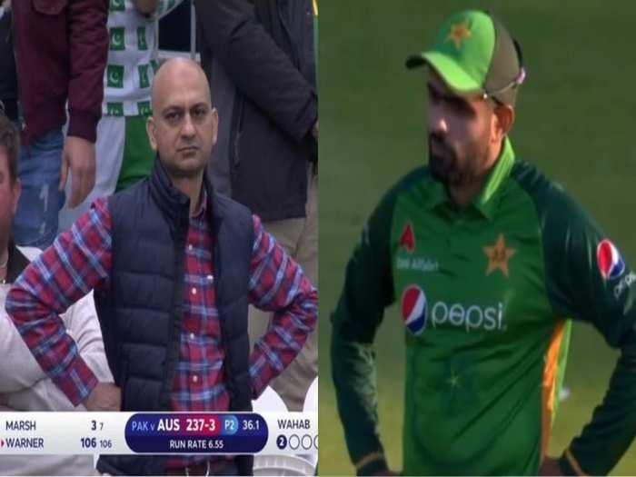 pakistani team troll