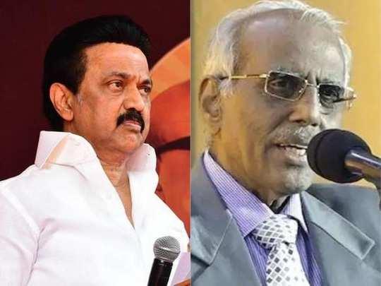 neet report: ஏ.கே.ராஜன் குழு அறிக்கை தாக்கல்: நீட் பற்றிய மக்கள் முடிவு  என்ன? - ak rajan committee today submitted a report on the neet issue to cm  mk stalin   Samayam Tamil