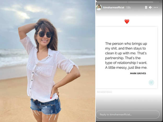 Kim Sharma and Leander Paes have been holidaying in Goa