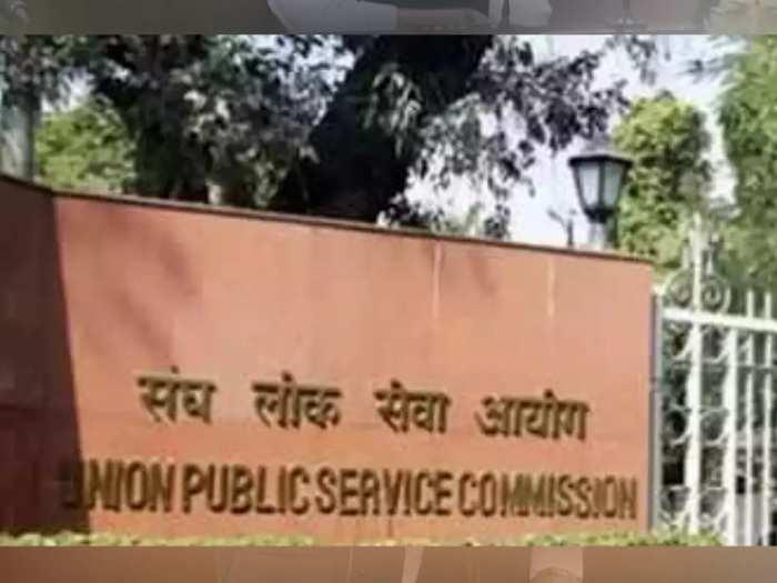 UPSC Recruitment Admit Card 2021