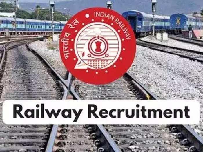 Railway jobs 2021