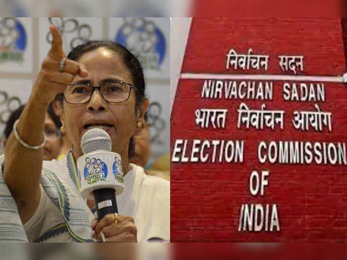 mamata banerjee - election commission of india