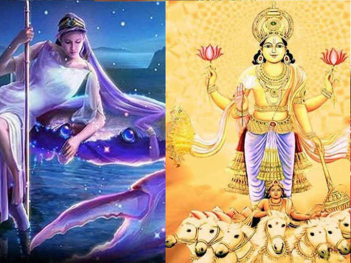 these remedies related to the sun, do this remedies in marathi