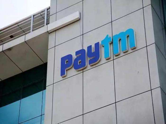 paytm 16,600-crore ipo would be the largest in indian stock market history