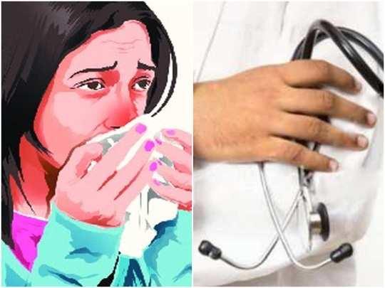 flu symptom