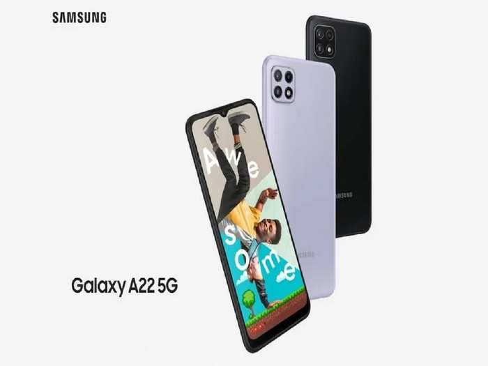 Samsung Galaxy A22 5G Launch Price Specs India