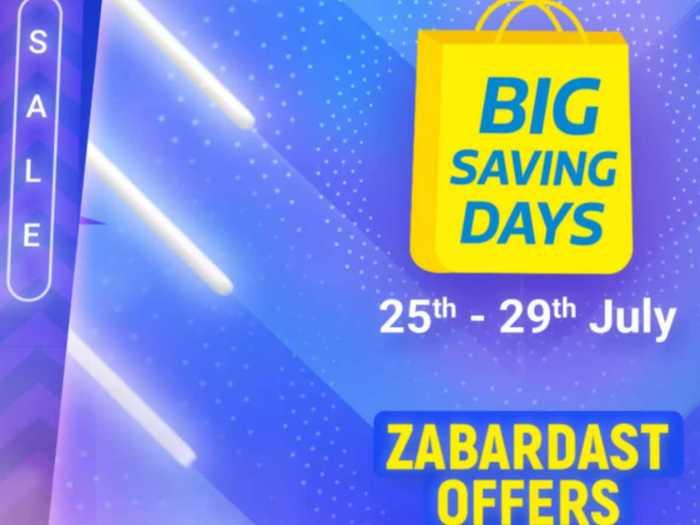 Flipkart big saving days sale