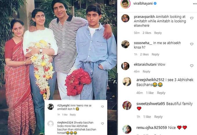 amitabh-bachchan-family