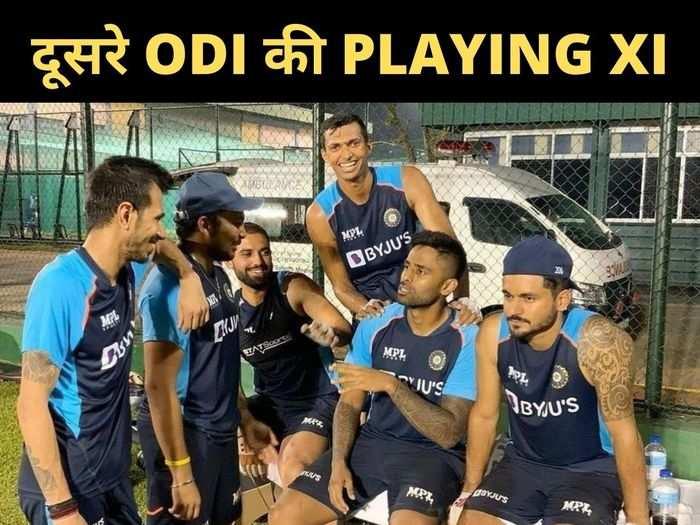 TEAM INDIA PLAYING XI