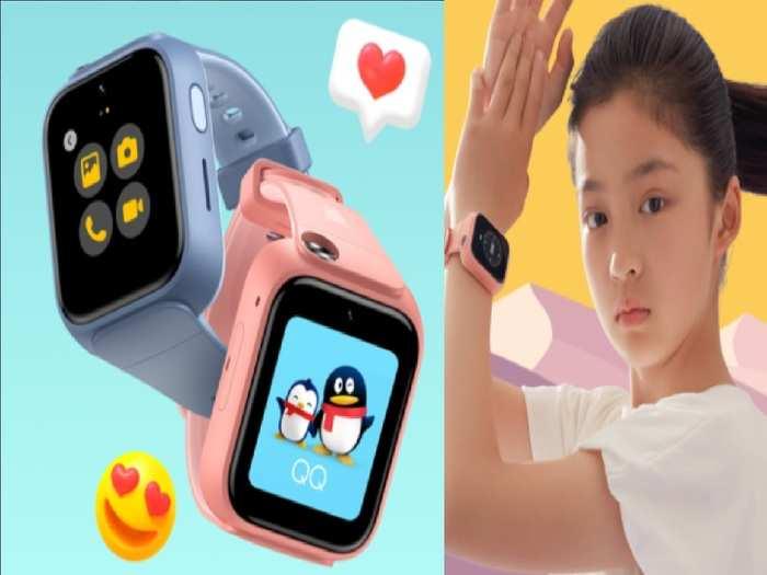 Xiaomi MITU Children Smartwatch Mitu Watch 5X Price Specs