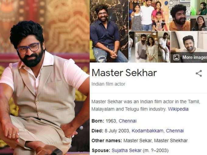 Sekhar Master
