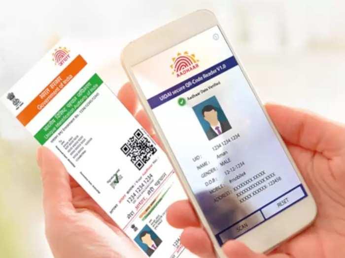 how to generate aadhaar virtual id