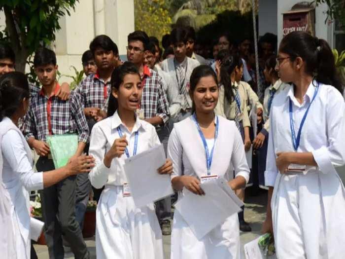 Rajasthan Board HSC Result 2021